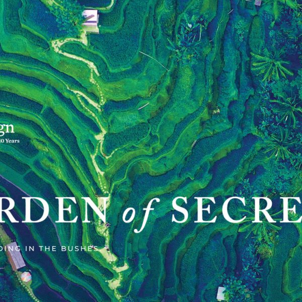 The Garden of Secrets: The Future of Sustainable Design