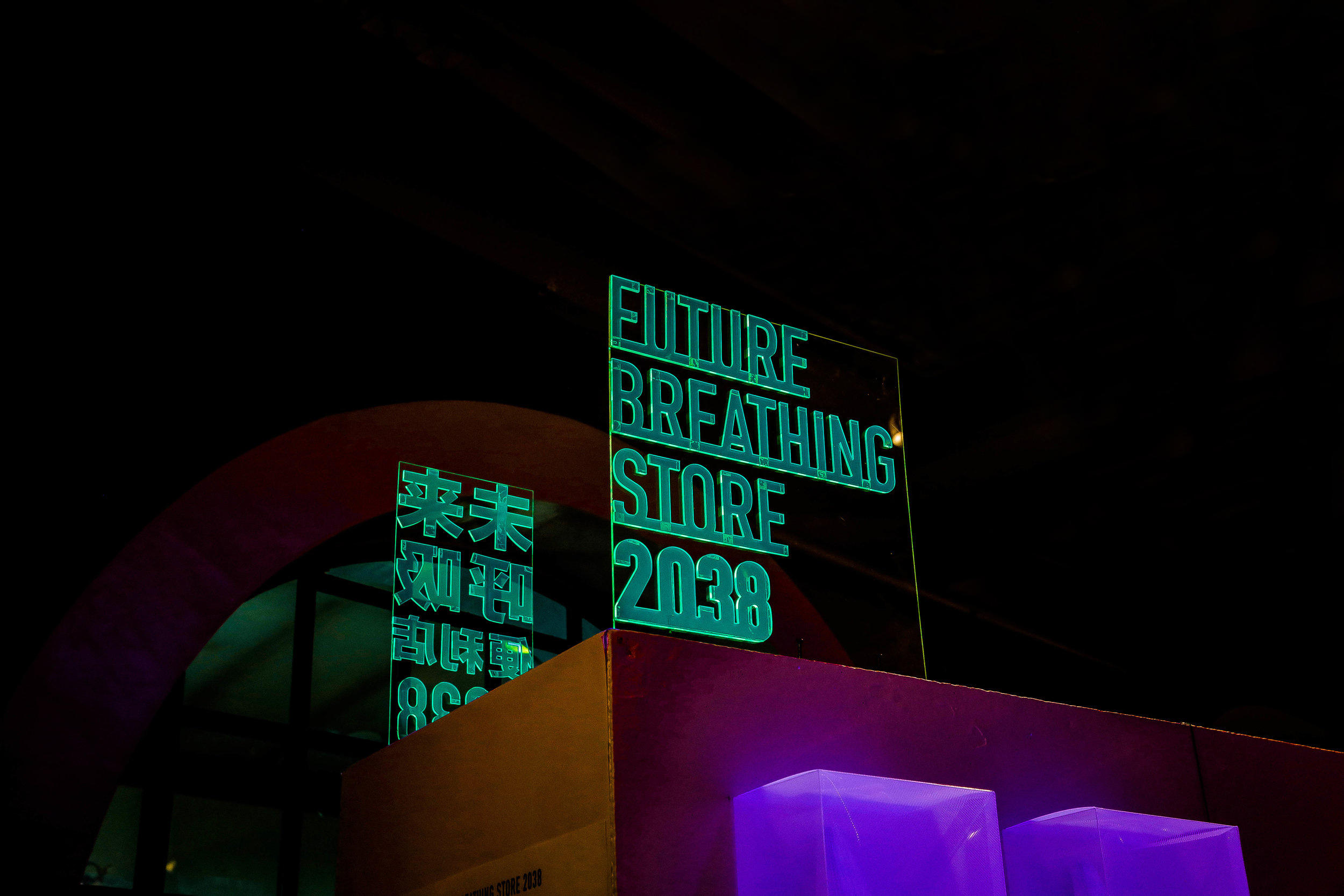Future Breathing Store 2038: an alternative perspective towards urban pollution